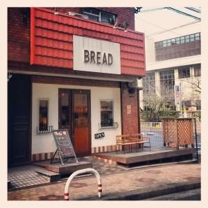BREAD panya in Fukuoka